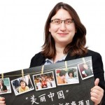 How a recent college grad started with nothing but a vision, and in 4 years built one of the most prominent education NGOs in China (and convinced Teach For America's founder to join her board)